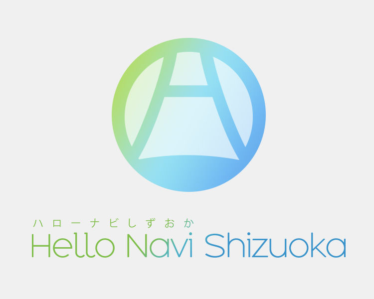 The upper stream of Gempei River is about the depth of child's knee.  The cold water from Mt.Fuji is good in summer !